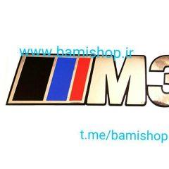 برچسب ماشین m3 ام 3