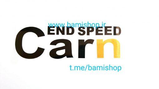 برچسب ماشین end speed carn