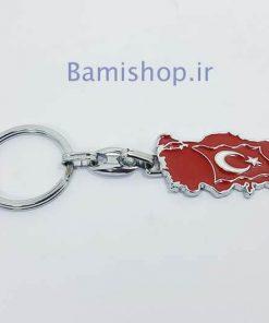 جاسوئیچی پرچم ترکیه