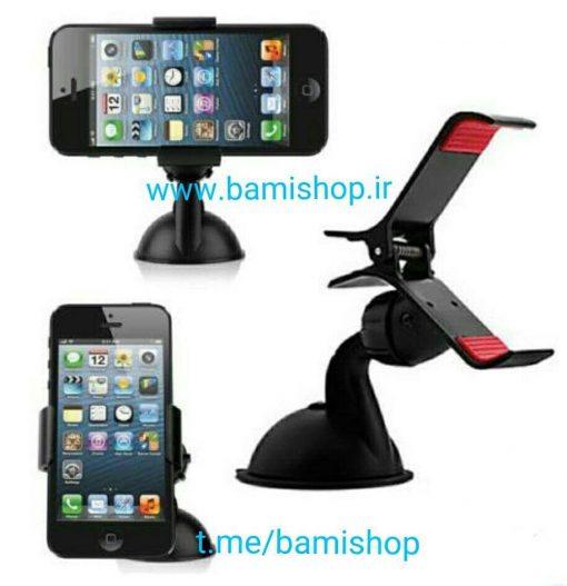 هلدر گوشی گیره ای-گیره نگهدارنده موبایل