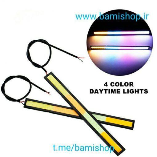 دی لایت 17 سانتیمتر 4 رنگ