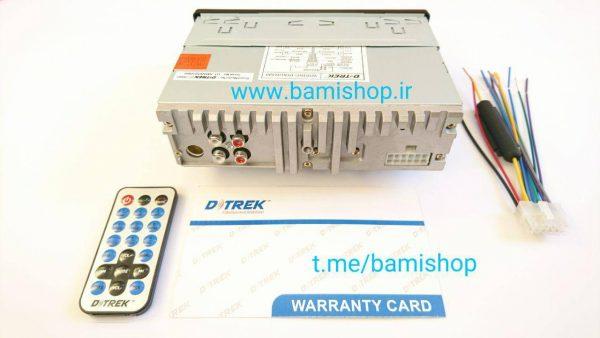 پخش خودرو -ضبط ماشین-D-TREK