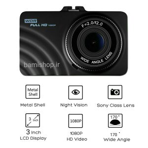دوربین DVR خودرو مدل CT609