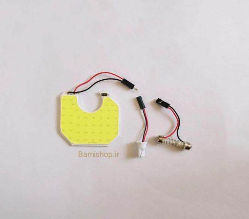 چراغ ال ای دی led cob سقفی پراید