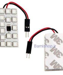 لامپ سقفی ال ای دی ریموت دار با 30 LED SMD