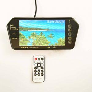 مانیتور آینه ای 7 اینچ مولتی مدیا پلیر بلوتوث دارای 2 ورودی تصویر