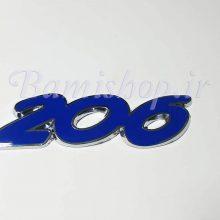 آرم برجسته فلزی سه بعدی 206