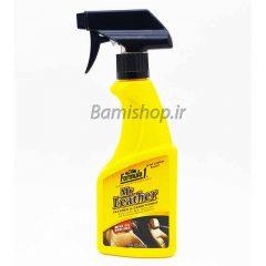 اسپری تمیز کننده چرم و نرم کننده فرمول یک formula 1