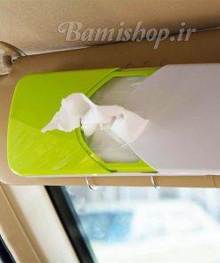 جا دستمال کاغذی سایبانی کشویی