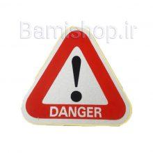 برچسب خطر danger ماشین