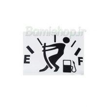 برچسب آمپر بنزین ماشین