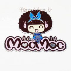 برچسب فلزی دختر mocmoc