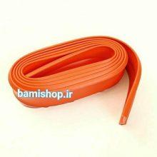 بامپرسپر( لیپ زیر سپر ) نارنجی