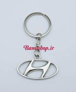 جا کلیدی فلزی هیوندای Hyundai