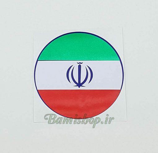 برچسب پرچم گرد ایران
