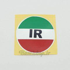 برچسب پرچم گرد ایران طرح IR