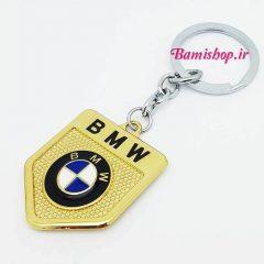 جاسوئیچی و جاکلیدی بی ام و BMW طلایی