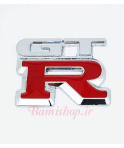 آرم برجسته جی تی آر نیسان GTR Nissan