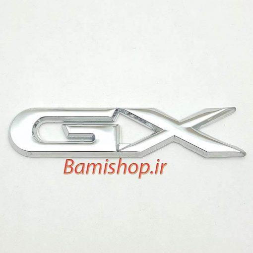 آرم GX فلزی با روکش کروم