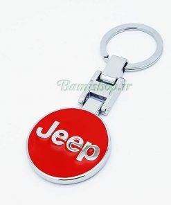 جاسوئیچی جیپ Jeep گرد