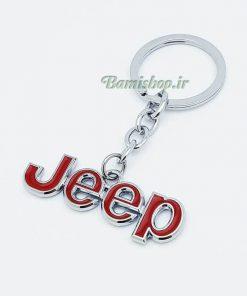 جاسوئیچی کلیدی جیپ Jeep