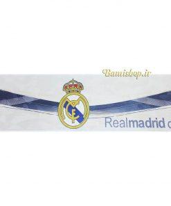 پارکابی برچسبی رئال مادرید