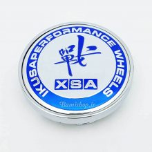 کاپ وسط رینگ XSA IKUSAPERFORMANCE Wheels