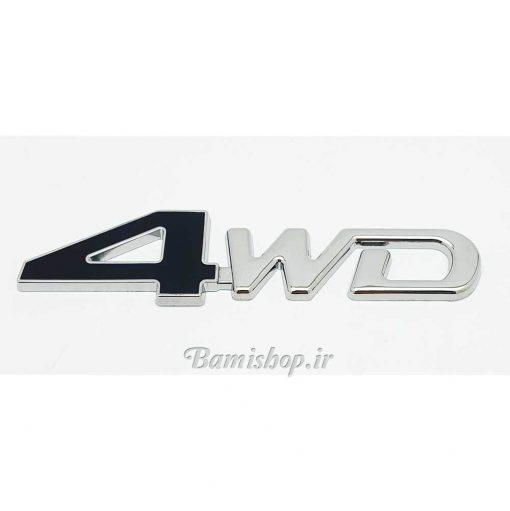 آرم 4WD چهار چرخ متحرک فلزی چسبدار