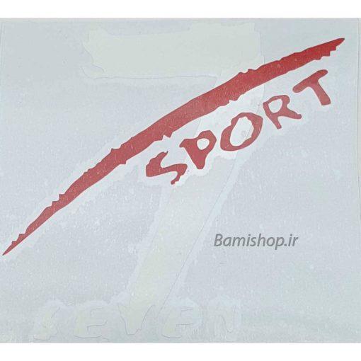 برچسب سون اسپرت 7 sport