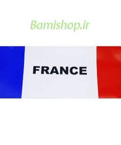 پا رکابی برچسبی فرانسه