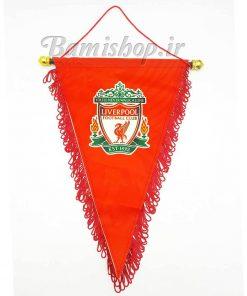 پرچم باشگاهی آویز رئال مادرید بارسلونا لیورپول
