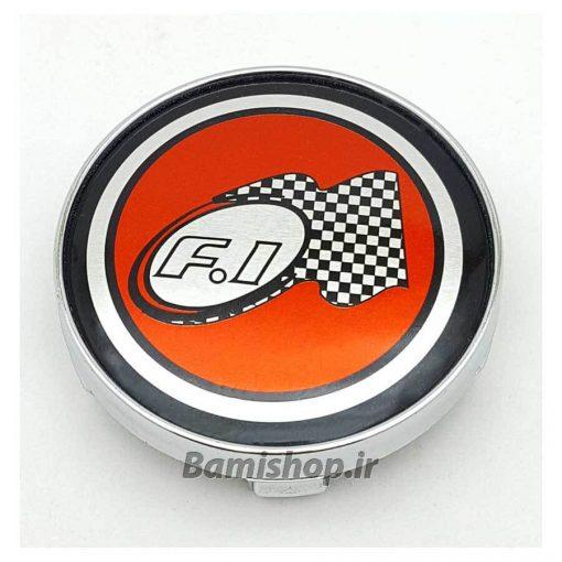 کاپ وسط رینگ فرمول1 formula1