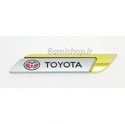 آرم و نوشته تویوتا سه بعدی Toyota