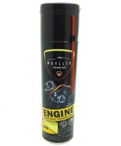 اسپری تمیز کننده روغن سطح موتور مویلر