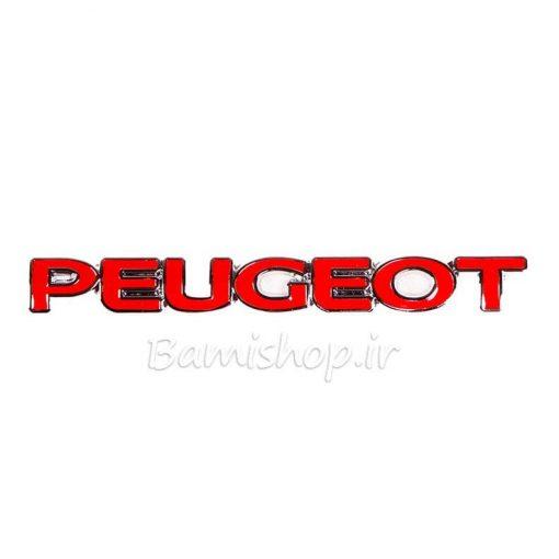 آرم فلزی پژو Peugeot