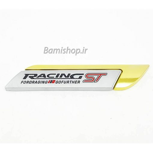 آرم racing st