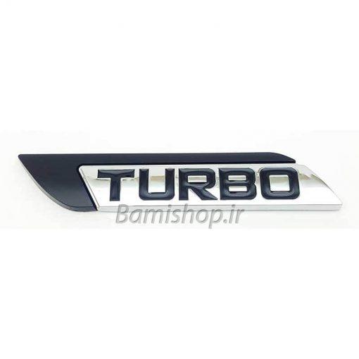 آرم توربو turbo فلزی چسبدار