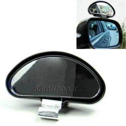 آینه کمکی بیضی قابل تنظیم بغل خودرو