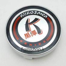 تو رینگی kurosawa سامورایی