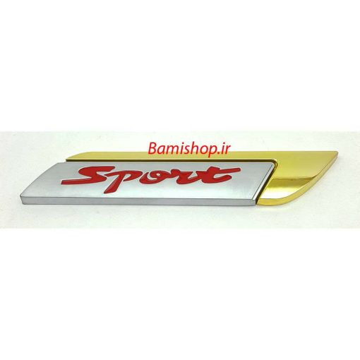 آرم sport طلایی نقره ای