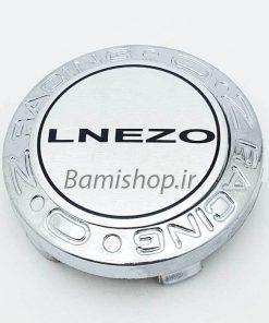 کاپ وسط رینگ لنزو lenzo