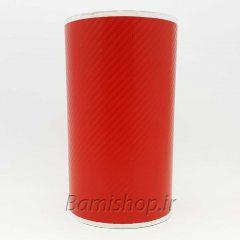 برچسب کربن حصیری قرمز 18 سانتی