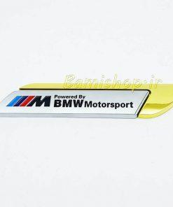آرم بی ام و موتور اسپرت bmw motorsport