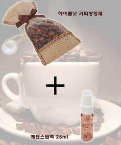 خوشبو کننده قهوه طبیعی