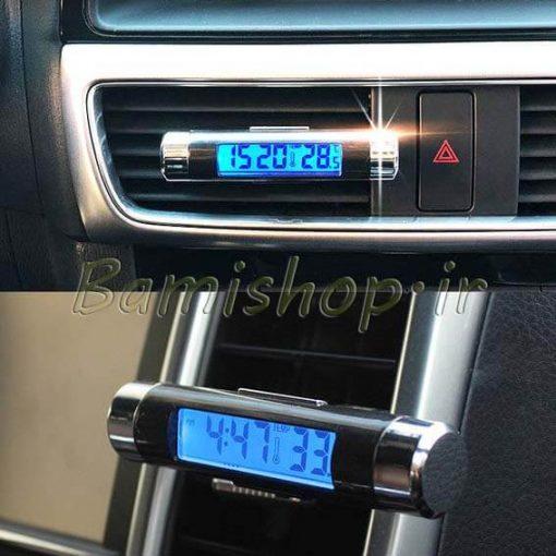 ساعت گیرهای دریچه کولر دماسنج دار خودرو