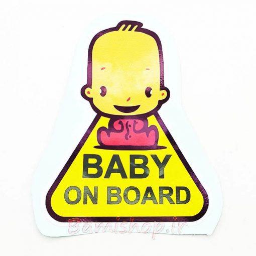 برچسب بچه در ماشین baby on board
