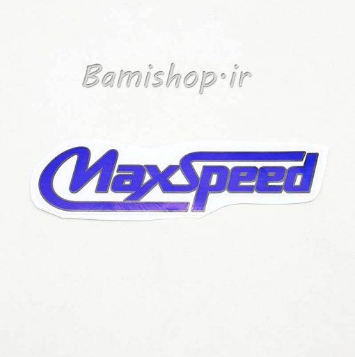 انواع استیکر سرعت speed بدنه ماشین