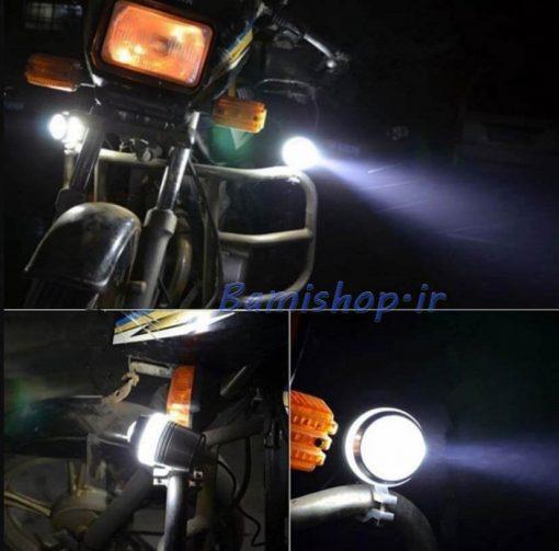 چراغ مه شکن موتور سیکلت