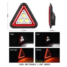 چراغ خطر اضطراری قوی