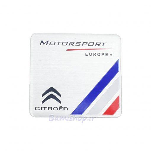 آرم Citroen Europe سیتروئن